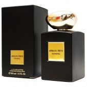 Armani Prive Oud Royal Eau De Parfum Intense 100 ml