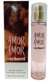 Cacharel Amor Amor edt 55 ml с феромонами