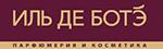 Иль Де Ботэ Адреса Магазинов В Спб
